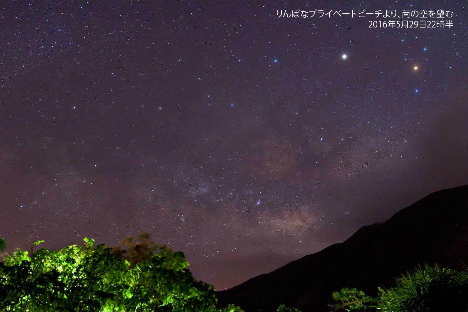 同じ時間に星空を比較した写真(田舎)