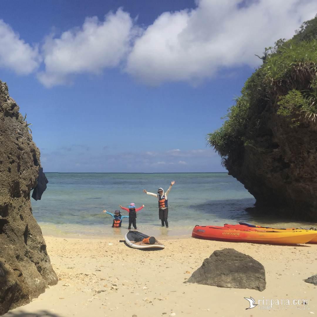 カヌーでプライベートビーチに上陸