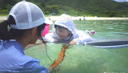 石垣島を家族で旅するエコツアーの写真・2016まとめ