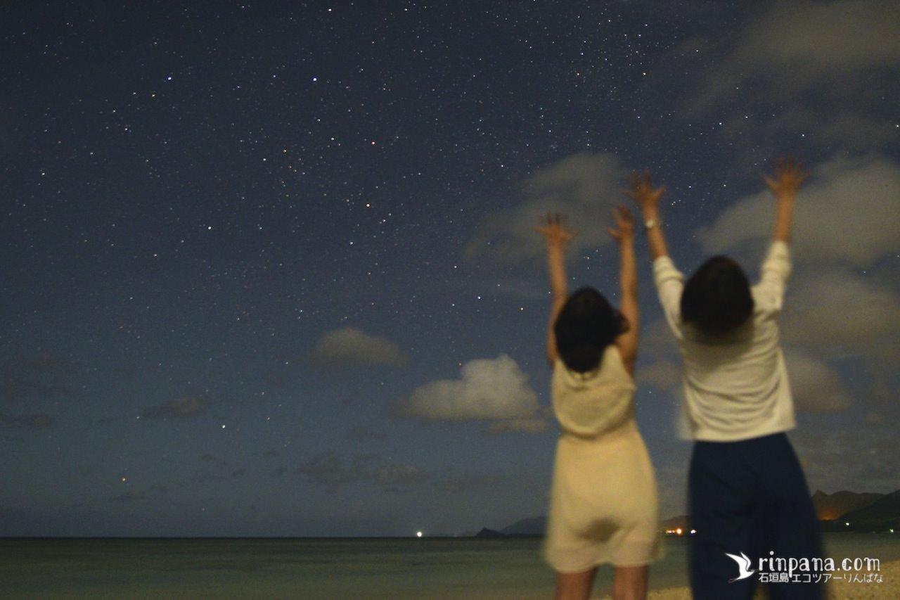 星空と女性が一緒に写っている写真