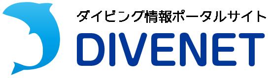 Divenetロゴ