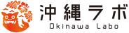 沖縄ラボロゴ