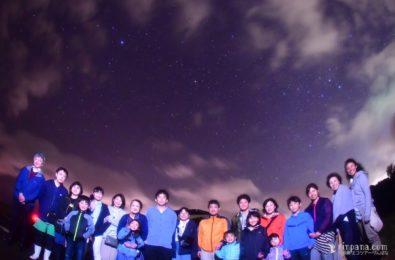 星空と一緒に記念撮影