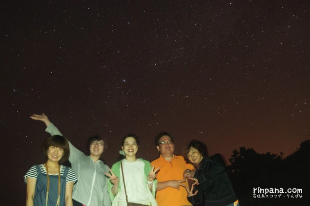 フクロウと天の川が見えた星空ツアー!