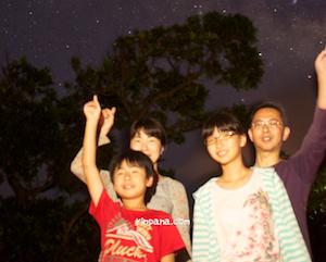台風前ギリギリの星空ツアー!天の川に会いに。