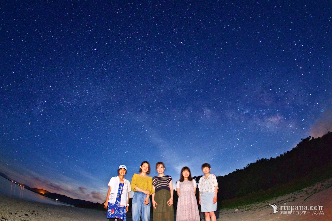 「また明日も星が見たくなった!」星空ツアー
