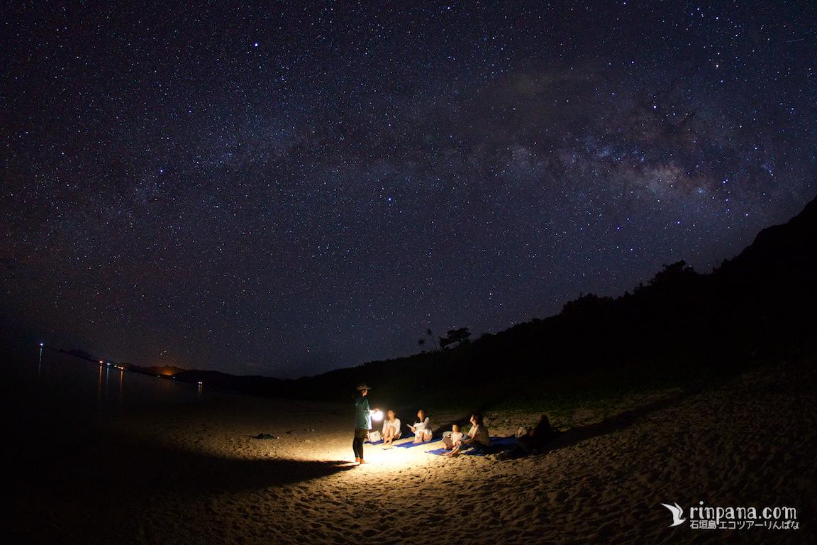 大人も子どもも夜空を満喫!の、星空ツアー
