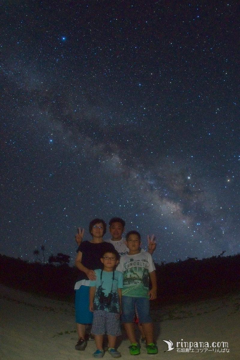 「すきまがないくらい星がある!」新月の星空ツアー