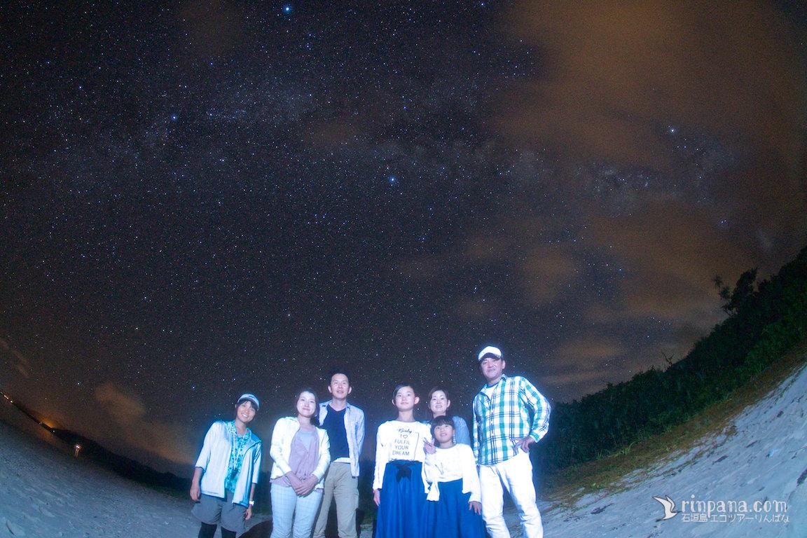 「こんなに見られるとは・・・!」みんなの想像を越えた、星空ツアー