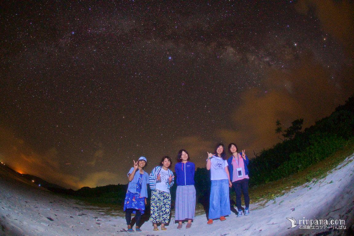 見上げた先は、天の川に流れ星。「言葉にできない美しさ」が広がった!星空ツアー