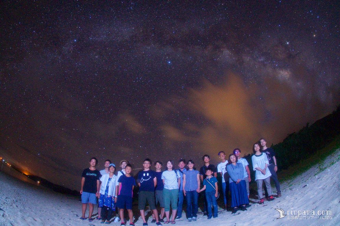 「プラネタリウムでは出来ない体験」みんなの思い出に残った、星空ツアー