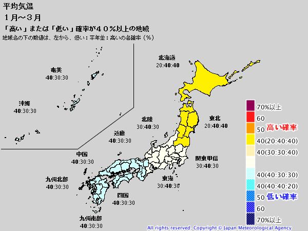 出典気象庁サイト