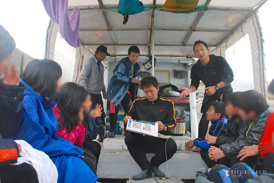 調査船でサンゴ礁の解説を受ける中学生、高校生ら