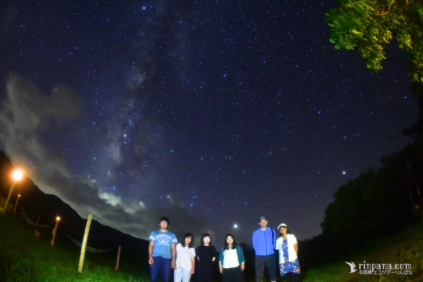 星々の美しさに感動!「空がとても近い感じがする」星空ツアー