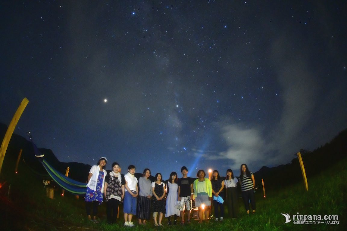 「癒やしのひととき」満天の星空に感動した、星空ツアー