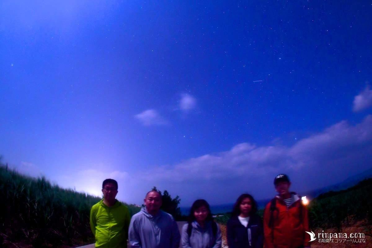[ナイトツアー]南の島の寒い夜、2週間ぶりの星空を見に。