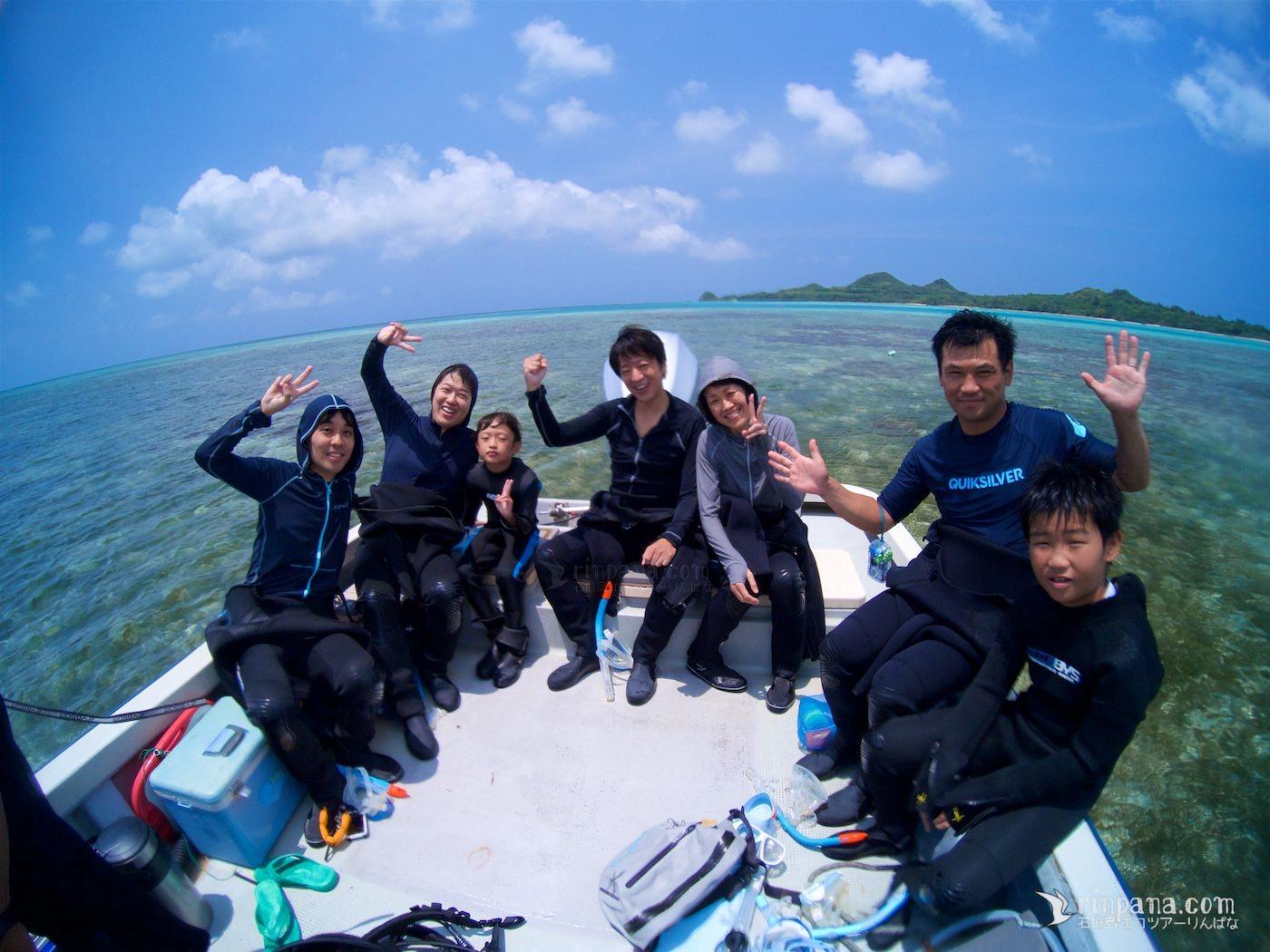 「マンタが訪れる、命豊かな海」を満喫!マンタツアー