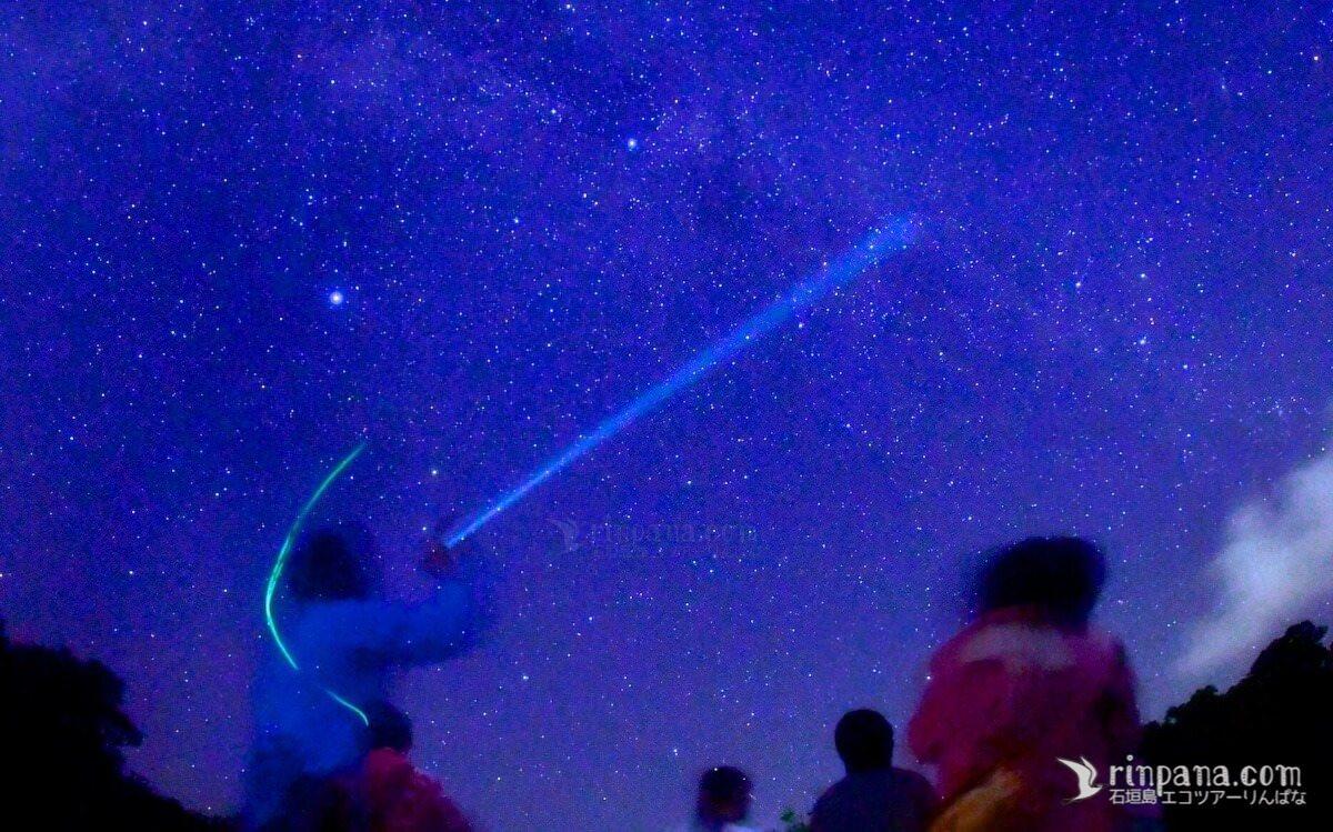 ホタルと星を見せるエコツアーガイド