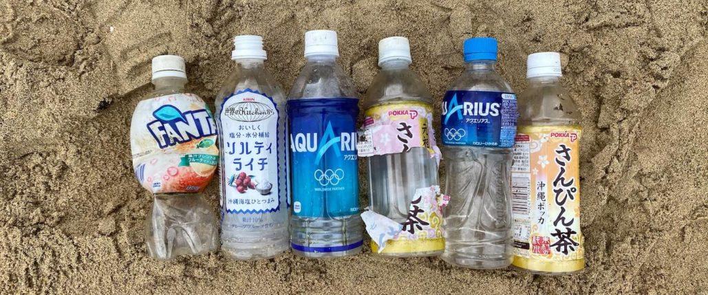 海にポイ捨てされたゴミ