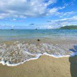 石垣島の浦底湾