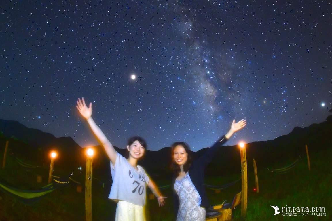「星の隙間がない!」ほど星がいっぱいの星空ツアー&UFOもいた?!