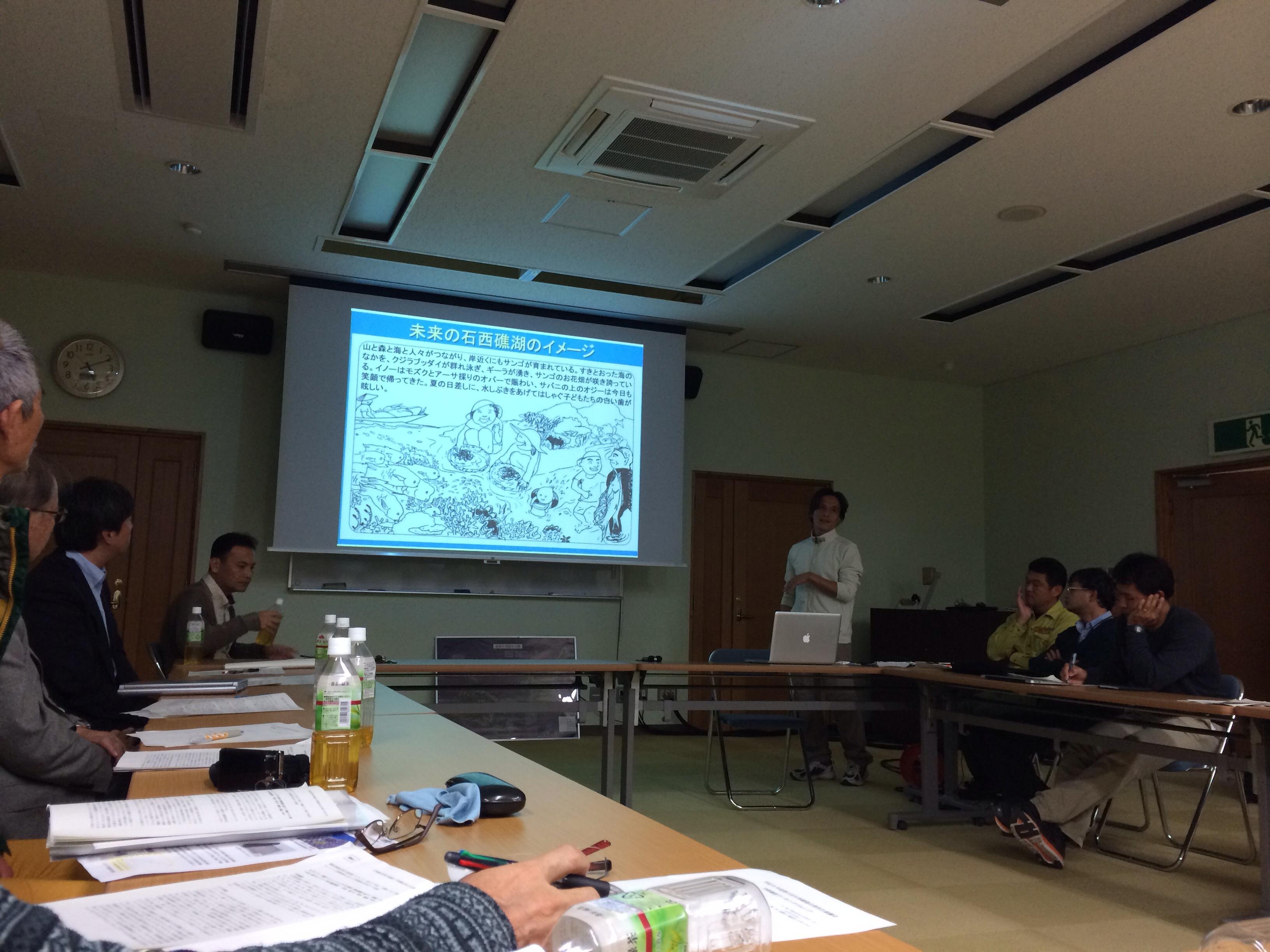サンゴを守るプロ達の会議。石西礁湖自然再生協議会、学術対策WGに参加しました