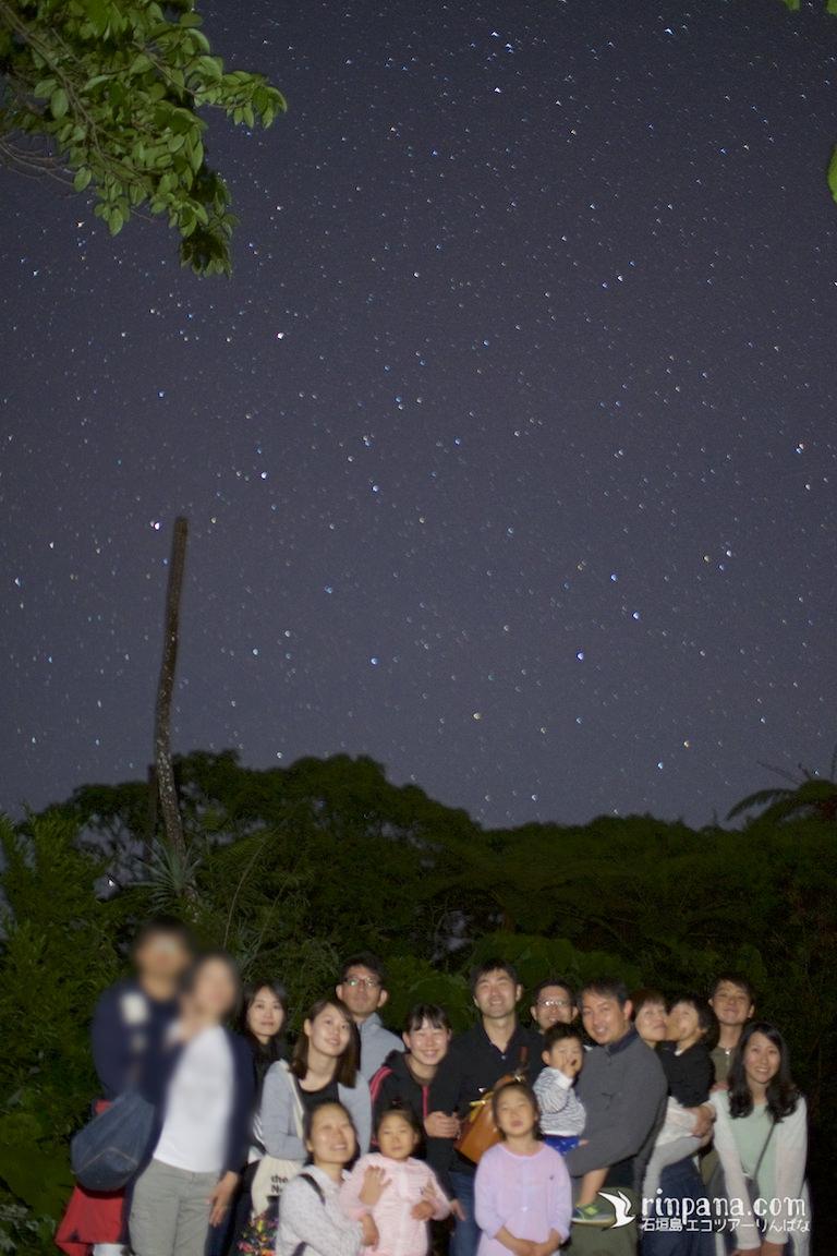 流れ星が見えたホタルツアー