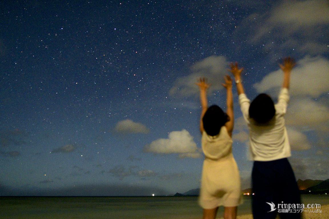 こぼれんばかりの星