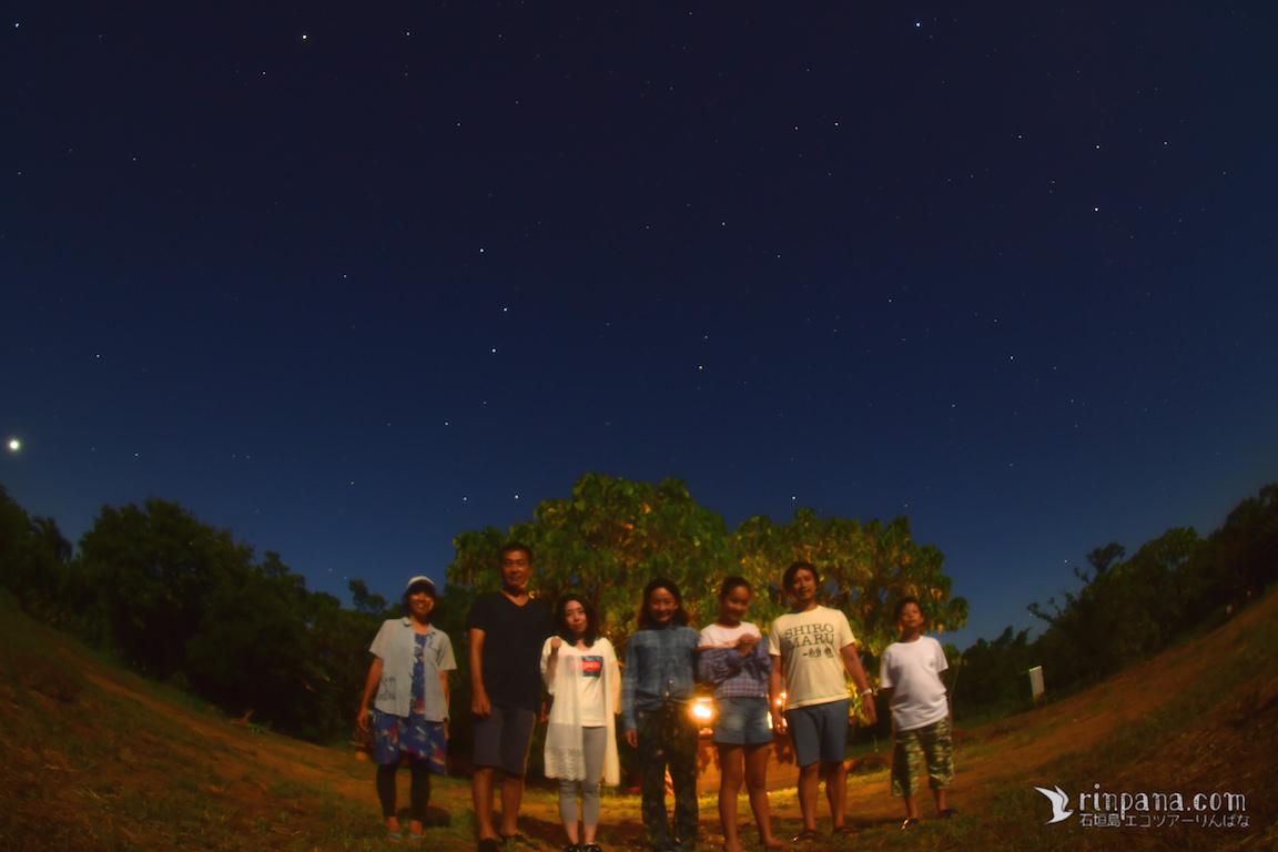 星のめぐりに感動した、星空ツアー