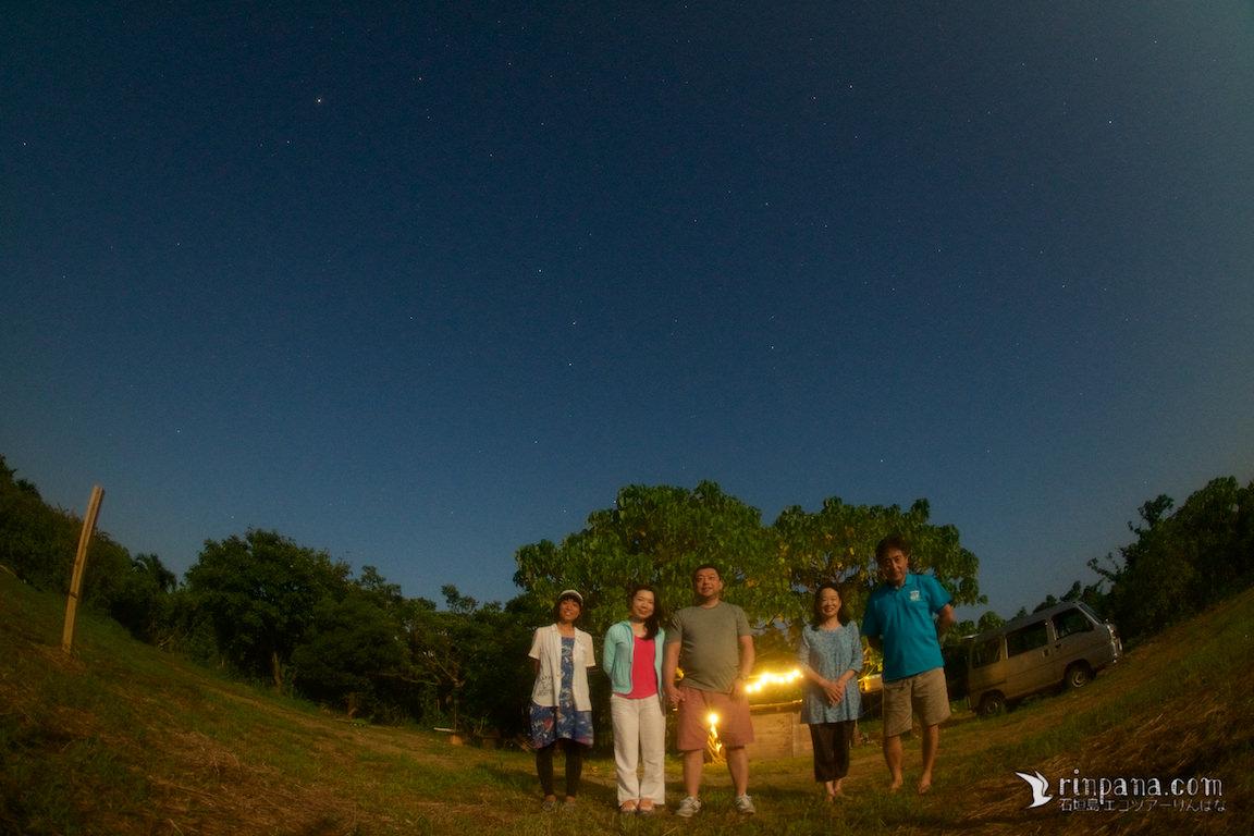 満月の夜。金星・木星・土星・火星! 4つの惑星が並んだ星空ツアー