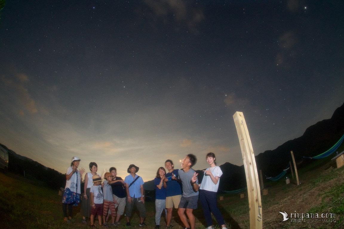 「人生で一番のんびりした時間」奇跡の星空ツアー