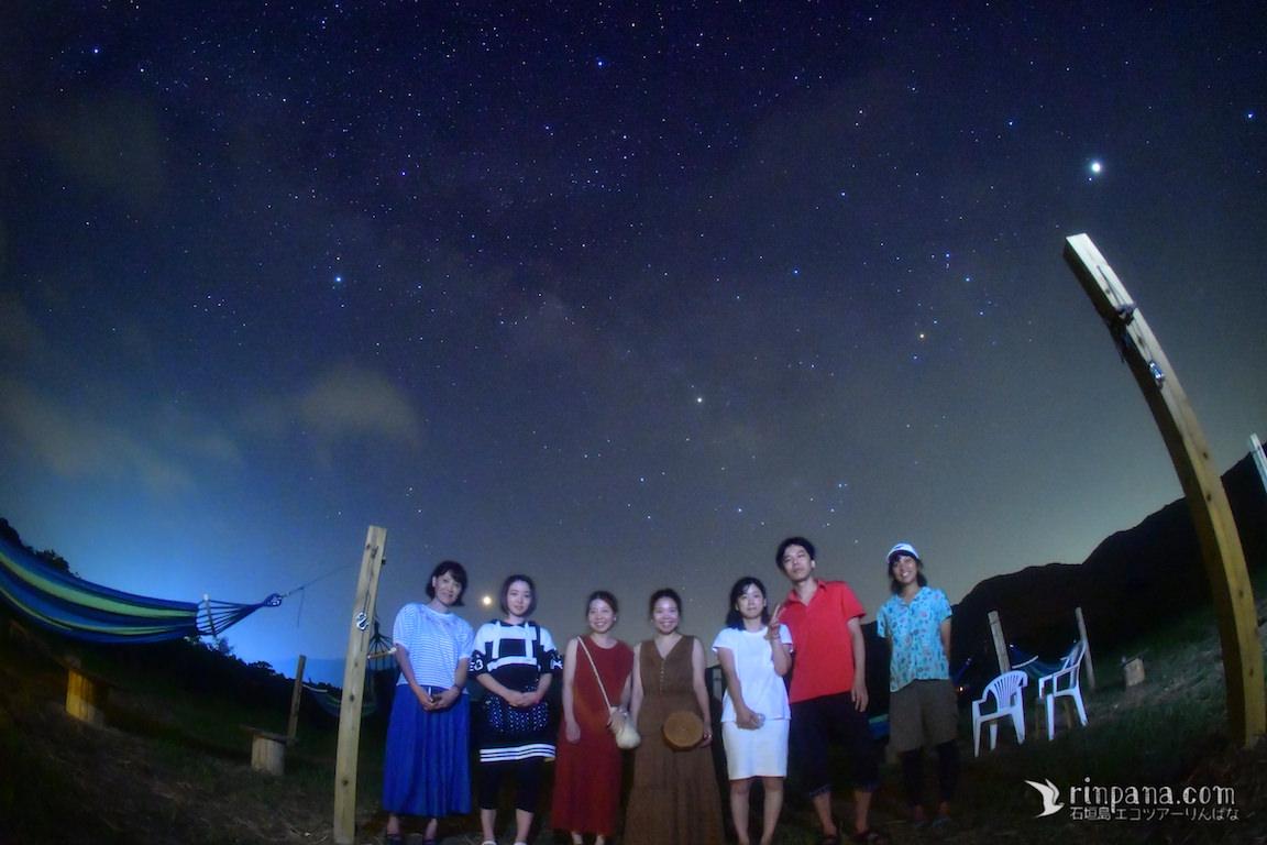 「沖縄旅行で一番の思い出となった」心に残る、星空ツアー