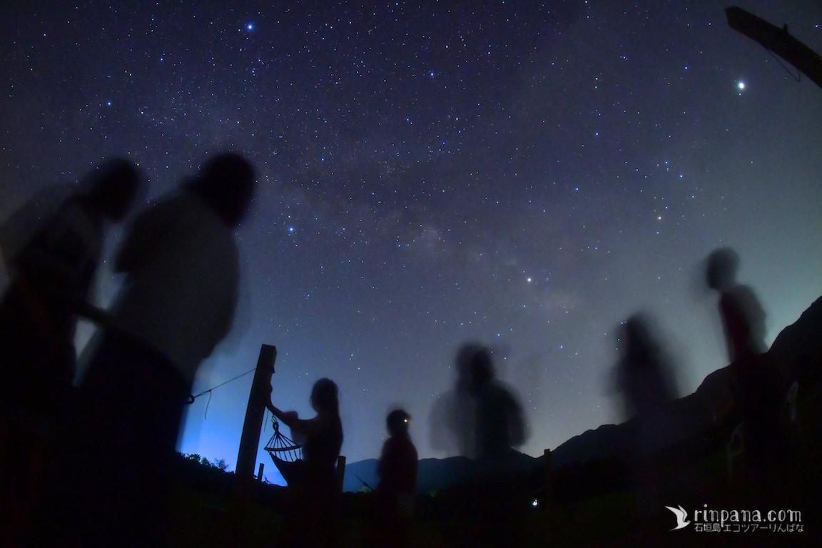 UFOにも会えるかも?!宇宙の不思議、星空ツアー
