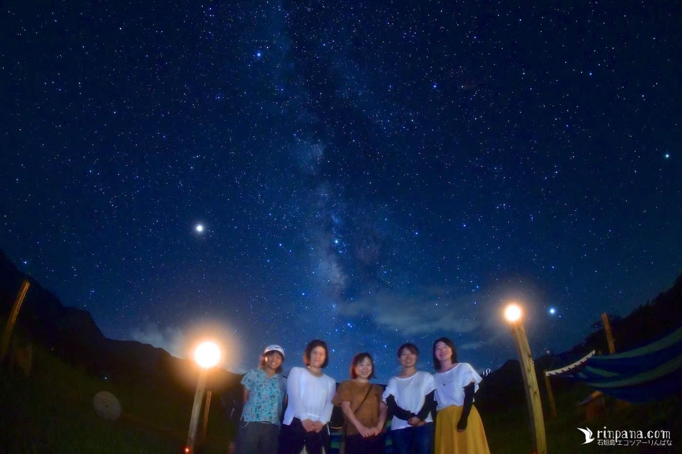 「ずっとここにいたい」旅の記念になった、星空ツアー