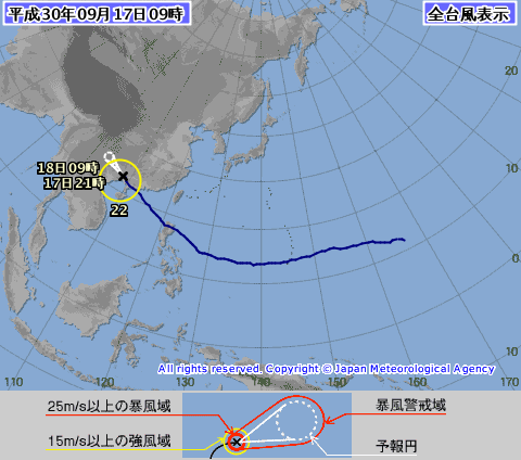 台風22号が過ぎ去りました。