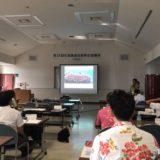 石西礁湖自然再生協議会の様子