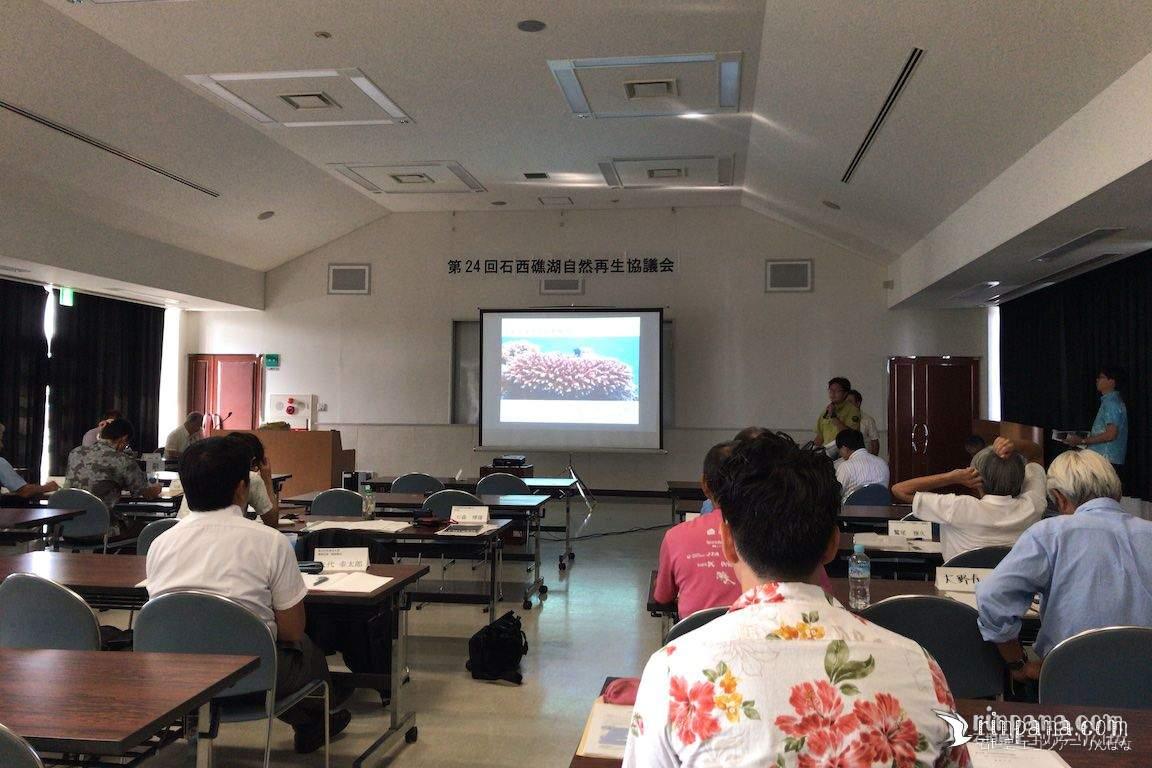 石西礁湖自然再生協議会にてサンゴ活動を報告してきました