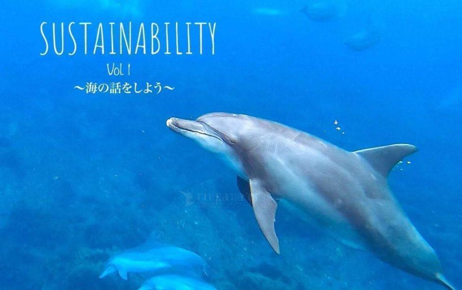 [締切ました] 23日に渋谷でトークイベントを開催!